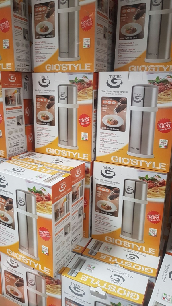 SinoTech Small Home Appliances Graded